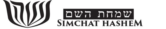Simchat Hashem
